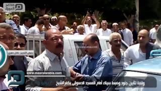 مصر العربية | وقفة لتأبين جنود وضبط سيناء أمام المسجد الدسوقى بكفرالشيخ