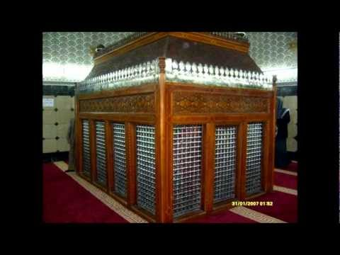 İmâm-ı A'zam Ebû Hanîfe