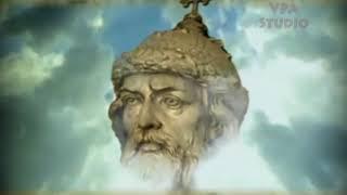 Феодальная раздробленность на Руси в XII    XIII вв , ее последствия