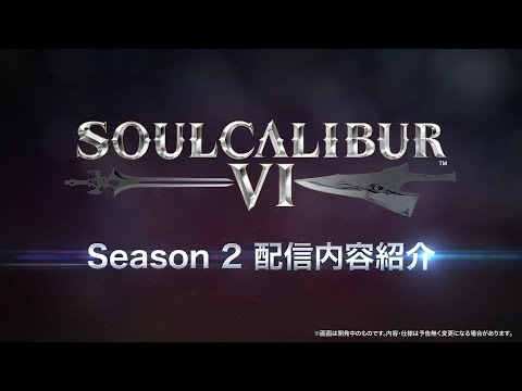 Soulcalibur VI Season 2 Launches November 25