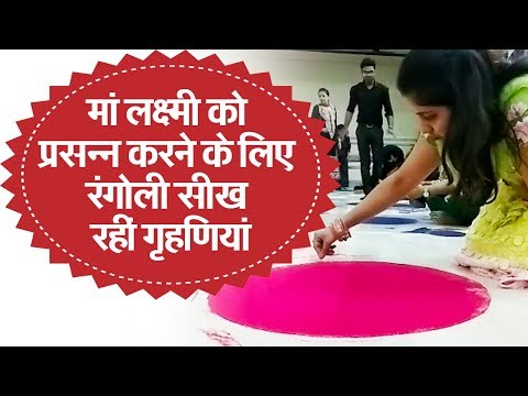 RANGOLI DESIGNS II Housewives is learning how to make