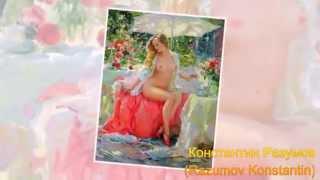 Художественная галерея эротической живописи -1 Художники России, Украины, Белоруссии