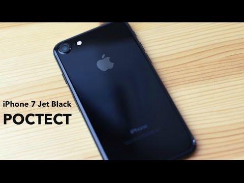 IPhone 7 Jet Black 128Gb РСТ распаковка