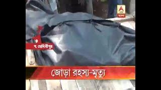 2 mysterious deaths in Rangamati, Shaldanga : Watch