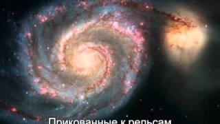 MUSE Hoodoo Русский перевод