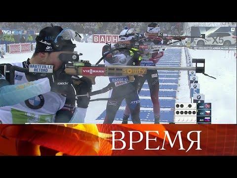 Двойная сенсация на этапе Кубка мира по биатлону: женская и мужская сборные РФ - лидеры в эстафетах.