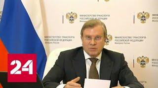 Путин пригласил Савельева в Кремль на разговор - Россия 24 
