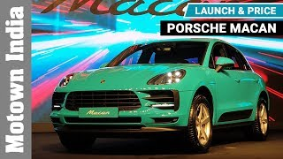 2019 Porsche Macan | Launch & Price | Motown India