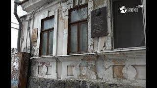 Casa Alexandru Plamadeala