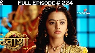 Devanshi - 29th May 2017 - देवांशी - Full Episode (HD)