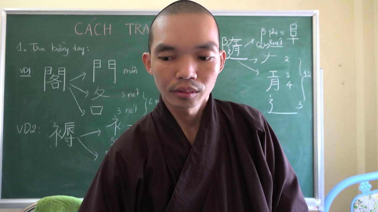 022- Tra từ điển và sử dụng ứng dụng phần mềm để học, dịch Chữ Hán và Tiếng Trung-Thích Thiện Trang