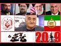 Ruyeh Khateh Instagram with Manook Khodabakhshian - Part 17  عبور از ساعت ۲۵