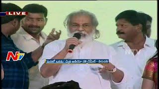 K.J.Yesudas Felicitated At Manalo Okkadu Success Meet || Sanmana Mahotsavam | R P Patnaik || NTV