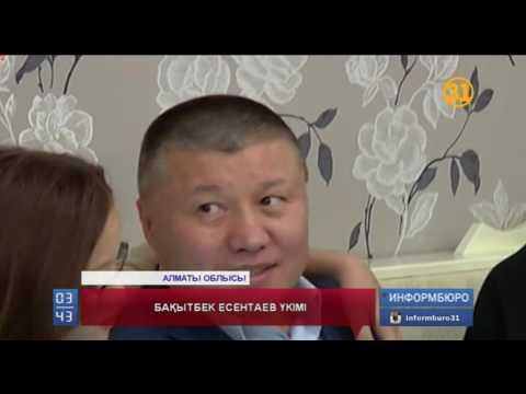 """""""Бақытбек Есентаев бостандыққа шықты"""""""