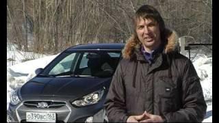 Тест драйв Hyundai Solaris Хит продаж