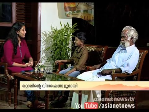 Interview with Ottal Actors Ashanth and Kumarakom Vasavan