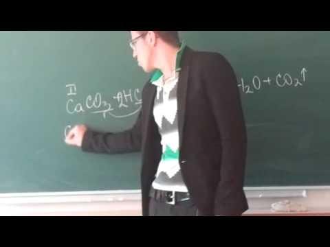 Реакции ионного обмена. Ионные уравнения. Химия.  2 урок