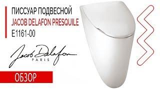 Писсуар Jacob Delafon Presquile ( арт. E1161-00 ) Обзор, Распаковка
