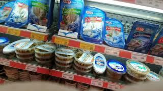 Сколько стоят продукты в Казахстане Алматы.Обзор супермаркета Рамстор.Элла Австралия