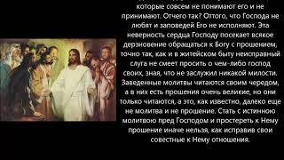 Евангелие дня 30 Мая 2020г