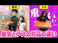 すれちがい美女 - YouTube