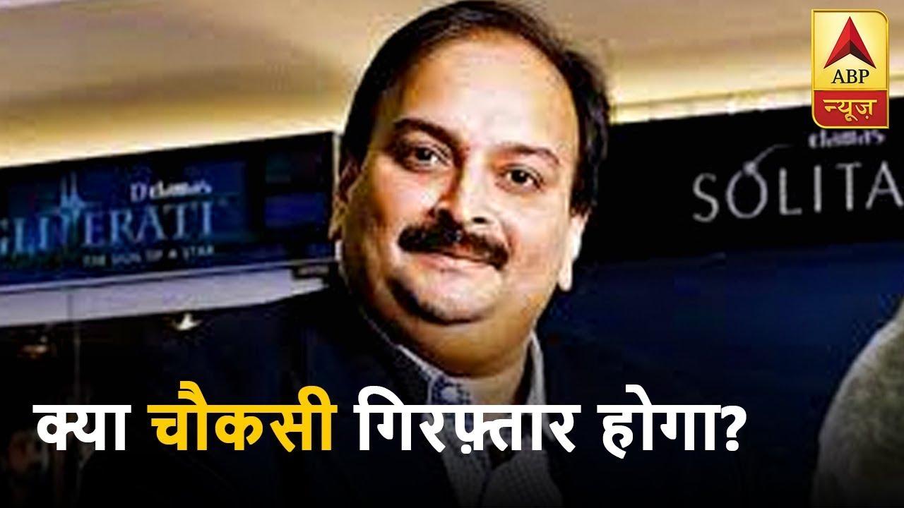 master stroke 06 08 2018 india sent request of mehul choksi s