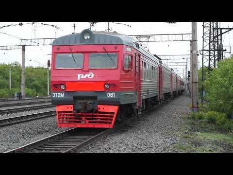 Отправление электропоезда ЭТ2М-081 со станции Чик