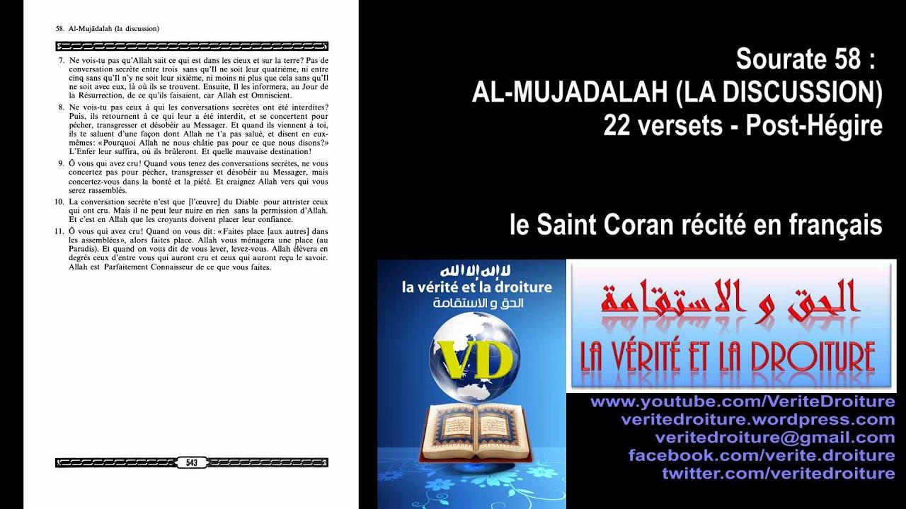 Sourate 58 AL-MUJADALAH (LA DISCUSSION) Coran Récité