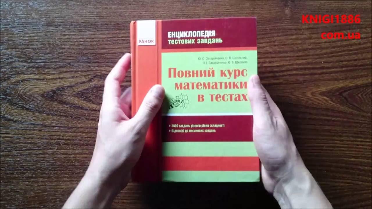 book Последняя обитель. Крым, 1920 1921 годы 2005