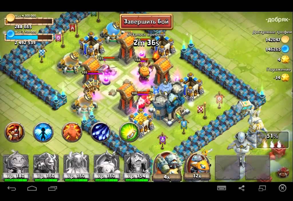 картинки базы битвы замков желании