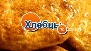 НАТАЛИ:Хлебцы по диете Дюкана