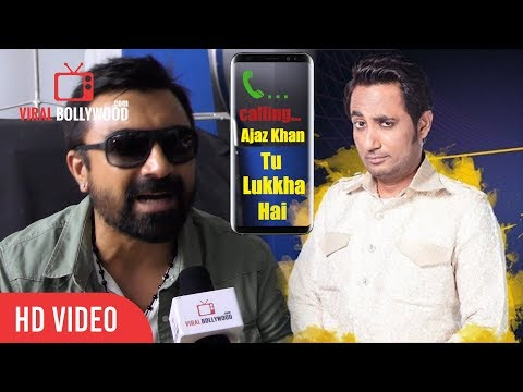 Ajaz Khan About His Phone Call With Zubair Khan | Bigg Boss 11 | Viralbollywood