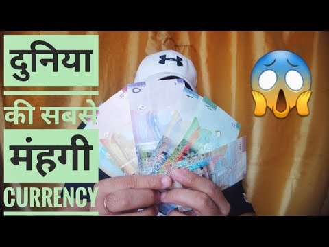 Kuwait Currency    Kuwait Dinar to Indian Rupees