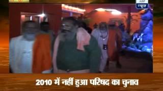 Dispute in the election of President for Akhada Parishad in Maha Kumbh
