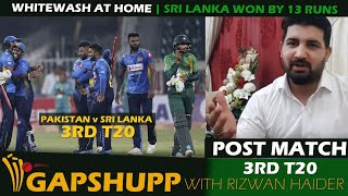 Sri Lanka Wins T20 Series Against Pakistan | Sri Lanka Whitewash 3-0 | Reality check for Pakistan
