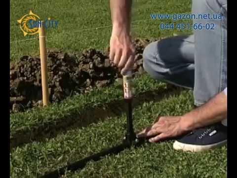Видео как сделать автополив газона