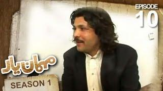 Mehman-e-Yar SE-1 - EP-10 with Rafi Junaid