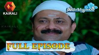 Mizhineerpookkal 05/01/17 TV Serial Full Episode