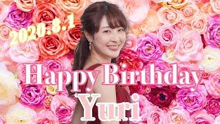 Happy Birthday YURI❤️2020.8.1