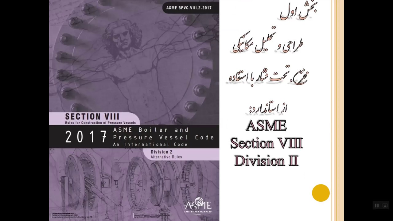 Asme Section Viii