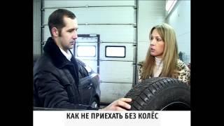 видео Круглосуточный шиномонтаж