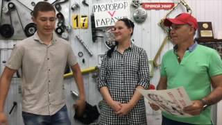 РАЗГОВОР V ГАРАЖЕ Выпуск № 17, ПРО DRIFT WEEKEND 24 июня