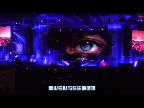 The Official Aftermovie: 2013 Shanghai Budweiser STORM Music Festival