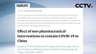 [中国新闻]《自然》网站发布多国科研团队新冠疫情研究成果 | 新冠肺炎疫情报道