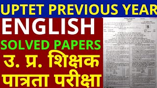 UPTET ENGLISH SPECIAL Day-1 IMPORTANT 30 QUESTIONS FOR UPTET 2018