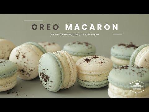 오레오 마카롱 만들기 : Oreo Macarons Recipe : オレオマカロン   Cooking ASMR