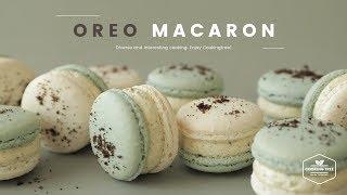 오레오 마카롱 만들기 : Oreo Macarons Recipe : オレオマカロン | Cooking ASMR