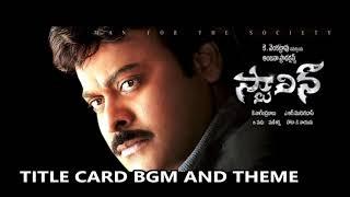 STALIN TITLE CARD BGM AND THEME || MANISHARMA || CHIRANJEEVI || MURAGADAS