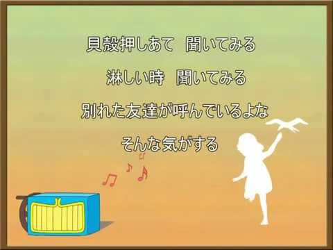 ふしぎの島のフローネのエンディングテーマ、 「フローネの夢」のインスト(カラオケ)です。 ※公開していた同タイトル音源の音質等、手直...
