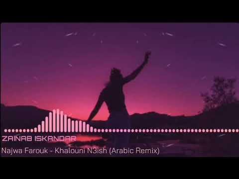 Najwa Farouk - Khalouni N3ish (Arabic Remix)